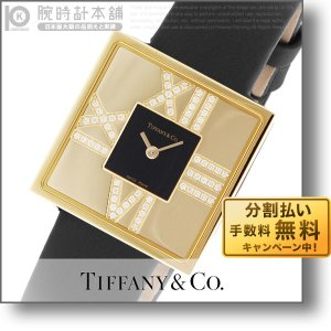 最大ポイント22倍 ティファニー TIFFANY アトラスカクテルスクエアレディ  レディース 腕時計 Z1950.10.50E10A40E|10keiya