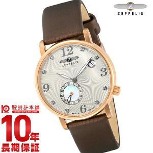 ツェッペリン ZEPPELIN ルナ  レディース 腕時計 7633-5|10keiya