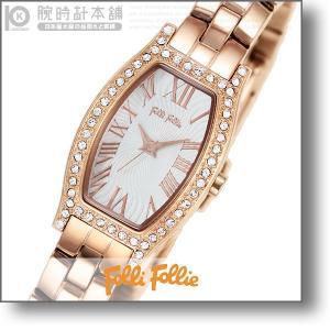 フォリフォリ デビュタント WF8B026BPZ レディース 腕時計|10keiya