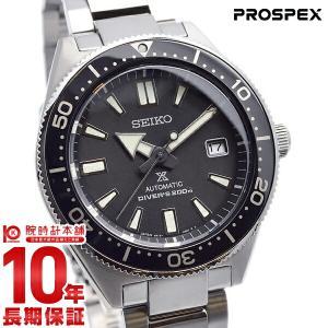 『1000円割引クーポン』セイコー プロスペックス PROSPEX Historical Collection The First Divers Limited Edition SBDC051 メンズ(2017年12月31日入荷予定)|10keiya