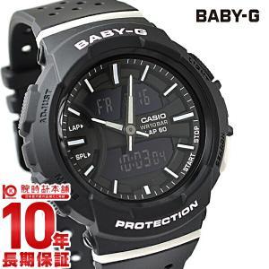 BABY-G ベビーG カシオ CASIO ベビージー   レディース 腕時計 BGA-240-1A1JF(予約受付中) 10keiya