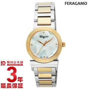サルヴァトーレフェラガモ SalvatoreFerragamo グランメゾン  レディース 腕時計 FG2170014 10keiya