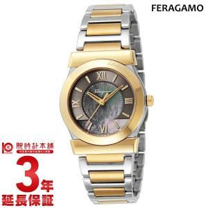 サルヴァトーレフェラガモ SalvatoreFerragamo ヴェガ  レディース 腕時計 FI1020014 10keiya