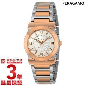 サルヴァトーレフェラガモ SalvatoreFerragamo ヴェガ  レディース 腕時計 FIQ030016 10keiya