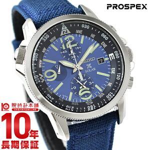 セイコー プロスペックス PROSPEX ネット限定 フィールドマスター SZTR009 メンズ|10keiya