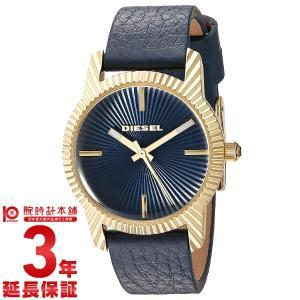 ディーゼル DIESEL 腕時計 レディース ビティ DZ5514|10keiya