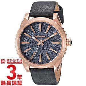 ディーゼル DIESEL 腕時計 レディース ヌーキ DZ5532|10keiya