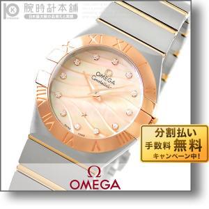 オメガ コンステレーション OMEGA ブラッシュ 123....
