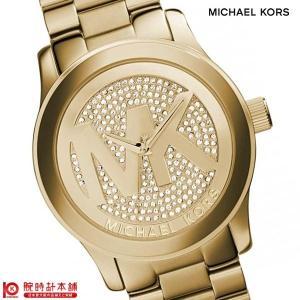 マイケルコース  MK5706 MICHAELKORS|10keiya
