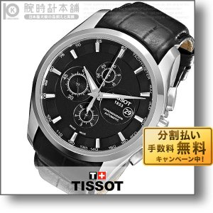 ティソ  T0356271605100 TISSOT