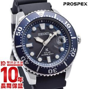 SEIKO PROSPEX セイコー プロスペックス ダイバースキューバ ソーラー 腕時計 メンズ ブルー SBDJ019