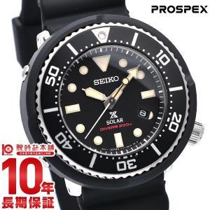 セイコー プロスペックス SBDN043 メンズ セイコー プロスペックス PROSPEX ダイバー...
