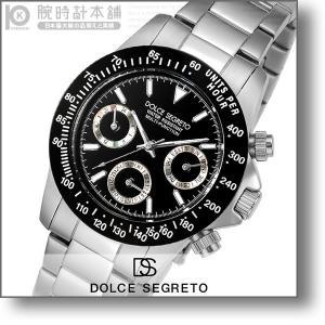 最大26倍 24日25日26日限定 ドルチェセグレート DOLCESEGRETO コスモス  メンズ 腕時計 MCG100NBK|10keiya