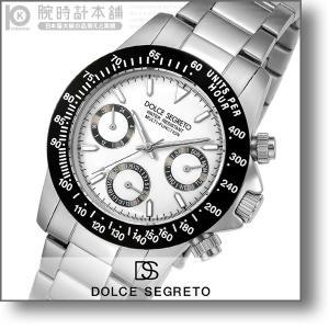 最大26倍 24日25日26日限定 ドルチェセグレート DOLCESEGRETO コスモス  メンズ 腕時計 MCG100NWH|10keiya
