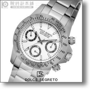 最大26倍 24日25日26日限定 ドルチェセグレート DOLCESEGRETO コスモス  メンズ 腕時計 MCG100WH|10keiya