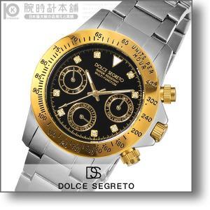 最大26倍 24日25日26日限定 ドルチェセグレート DOLCESEGRETO コスモス  メンズ 腕時計 MCG200BK/8|10keiya