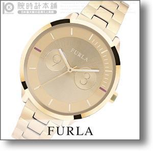 フルラ FURLA メトロポリス 38mm  レディース 腕時計 R4253102504|10keiya