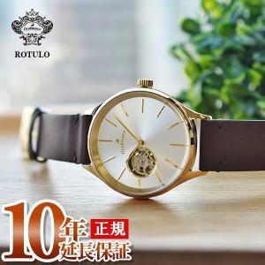 最大26倍 24日25日26日限定 オロビアンコ Orobianco タイムオラ ロトゥール  ユニセックス 腕時計 OR-0064-1|10keiya