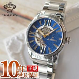 最大26倍 24日25日26日限定 オロビアンコ Orobianco タイムオラ オラクラシカ インペリアルブルー 数量限定  メンズ 腕時計 OR-0011-501|10keiya