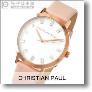 今ならポイント最大20倍 クリスチャンポール christianpaul   レディース 腕時計 SW-07|10keiya