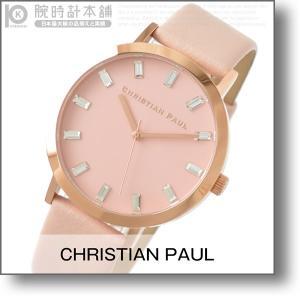最大9%割引クーポン対象店 クリスチャンポール christianpaul ボンダイ ルゥクス  レディース 腕時計 SW-08|10keiya