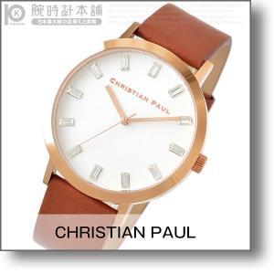 今ならポイント最大20倍 クリスチャンポール christianpaul アバロン ルゥクス  レディース 腕時計 SW-06|10keiya