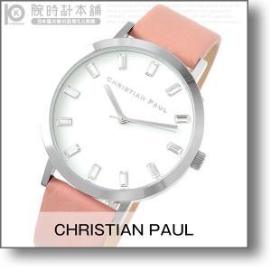 今ならポイント最大20倍 クリスチャンポール christianpaul エアリー ルゥクス  レディース 腕時計 SW-04|10keiya