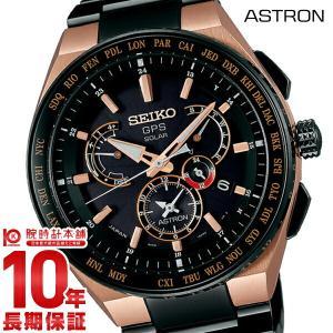 セイコー アストロン  SBXB126 ASTRON