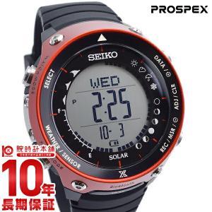 セイコー プロスペックス  SBEM001 PROSPEX