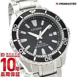 CITIZEN PRO MASTER シチズン プロマスター エコ ドライブ ダイバーズウオッチ メンズ腕時計 BN0190-82E