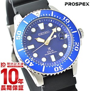セイコー プロスペックス PROSPEX SBDJ021 メンズ|10keiya