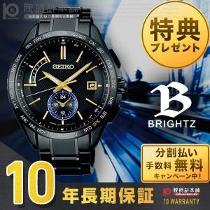 セイコー ブライツ 世界限定1100本 限定BOX付き SAGA257|10keiya