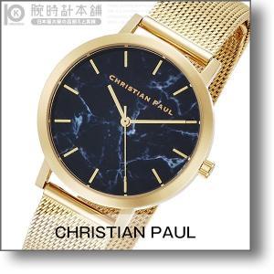 今ならポイント最大20倍 クリスチャンポール christianpaul マーブル  レディース 腕時計 MRML-04|10keiya