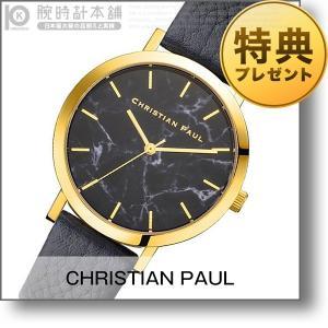 今ならポイント最大20倍 クリスチャンポール christianpaul マーブル 35mm  レディース 腕時計 MRL-04|10keiya