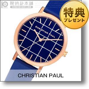 今ならポイント最大20倍 クリスチャンポール christianpaul グリッド 35mm  レディース 腕時計 GRL-04|10keiya