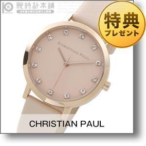 今ならポイント最大20倍 クリスチャンポール christianpaul 35mm  レディース 腕時計 SWL-04|10keiya