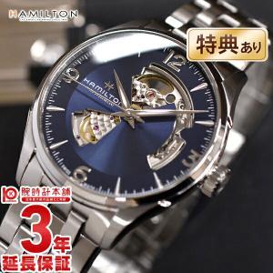 ハミルトン ジャズマスター HAMILTON ビューマチック  メンズ 腕時計 H32705141 ...