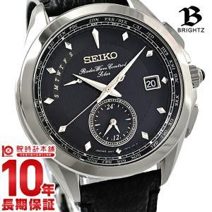 セイコー ブライツ Brift Hコラボモデル 世界限定700本 SAGA245|10keiya