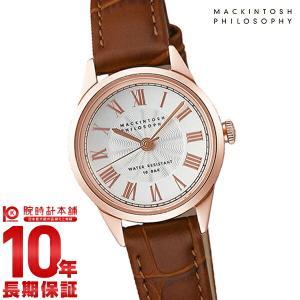 今ならポイント最大20倍 マッキントッシュフィロソフィー MACKINTOSHPHILOSOPHY   レディース 腕時計 FCAK993|10keiya