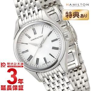 ハミルトン アメリカンクラシック HAMILTON バリアント H39251194 レディース|10keiya