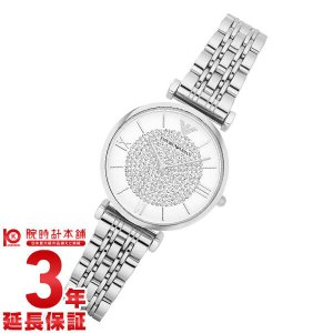 今ならポイント最大20倍 エンポリオアルマーニ EMPORIOARMANI ジャンニ ティーバー  レディース 腕時計 AR1925|10keiya