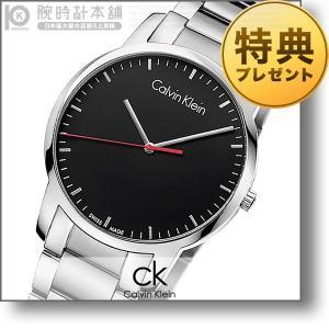 カルバンクライン CALVINKLEIN シティ  メンズ 腕時計 K2G2G141|10keiya