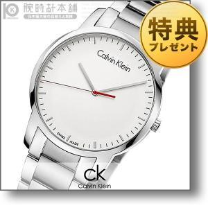 カルバンクライン CALVINKLEIN シティ  メンズ 腕時計 K2G2G1Z6|10keiya