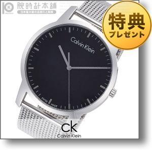 カルバンクライン CALVINKLEIN シティ  メンズ 腕時計 K2G2G121|10keiya