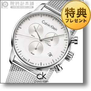 カルバンクライン CALVINKLEIN シティ  メンズ 腕時計 K2G27126 シルバー・銀(...