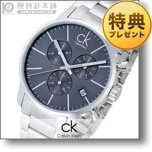 カルバンクライン CALVINKLEIN シティ  メンズ 腕時計 K2G27143 グレー・灰(文...