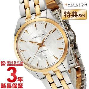 ハミルトン ジャズマスター HAMILTON レディオート H42225151 レディース|10keiya