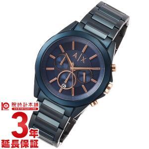 最大26倍 24日25日26日限定 アルマーニエクスチェンジ ARMANIEXCHANGE ドレスクラー  メンズ 腕時計 AX2607 10keiya