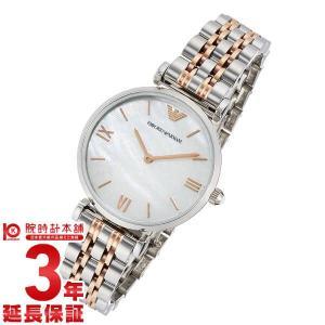 今ならポイント最大20倍 エンポリオアルマーニ EMPORIOARMANI   レディース 腕時計 AR1987|10keiya