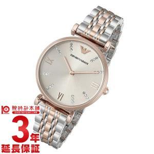 今ならポイント最大20倍 エンポリオアルマーニ EMPORIOARMANI   レディース 腕時計 AR1840|10keiya